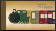 HONGKONG 2010 Eisenbahn Railways Trains Markenheft Booklet 1575-80 ** MNH