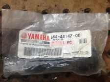 1984-1997 25/30hp Yamaha outboard lower unit  shift rod boot