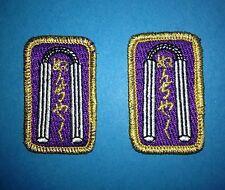 Vintage 1970/'s  Nunchucks Kung Fu Martial Arts Nunchaku Jacket Patch Crest 454