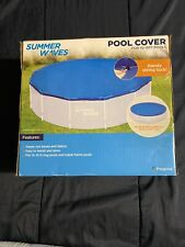 Summer Waves Pool Cover for 10-15ft Pools FAST SHIP TO PR