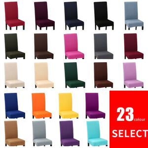 1/2PCS Removable Stretch Dinning Chair Covers Plain Seat Slipcovers Party Decor