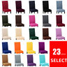2/4 Removable Elastic Chair Slipcovers Solid Color Short Dinning Room Seat Cover