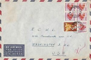 1960 Belgian Congo #278(5),#318 on large cover to US; flower, religion topica *d
