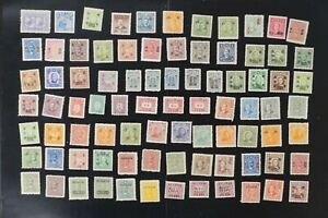China collection of F/VF mint hinged some are Mint No Gum + few are MNH (v176)