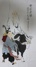 RARE LARGE Chinese 100%  Handed Painting By Fan Zeng 范增 818QAZ4