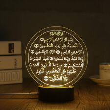 3D LED Night Light Desk Table Lamp Home Decor Muslim Koran Al-Fatiha (MSL-B)