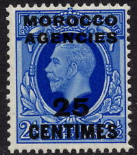 MOROCCO AGENCIES French Currency 25c on 2½d Blue SG219 UNMOUNTED  MINT Wmk Block