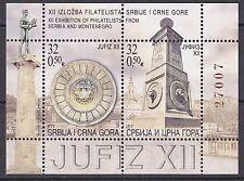 SERBIA & MONTENEGRO 2004 **MNH SC# 255 S/S  JUFIZ - Philatelic Exhibition -