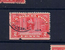 2c Q2  parcel post Shanghai cancel China