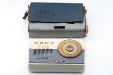 RARE SONY TR-62 Historical Radio Working Condition With leather case