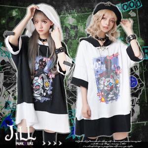 Street punk harajuku tantrum goddess rabbit layered look baggy hoodie【JJ2272】