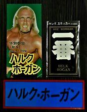 Wrestling Steacker Hulk Hogan1982 3set JapaneseIchiban No.1一番