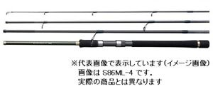 Shimano Lure matic MB S86ML-4 Seabass Spinning rod From Stylish anglers Japan