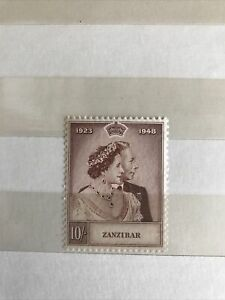 Zanzibar 1948 Silver Wedding 10/- Stamp KGVI SG334 MNH