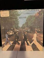 The Beatles Abbey Road LP RARE TAIWAN