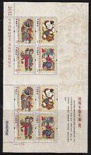 China PRC 2011-2 Mi. 4216-19 y Neujahrsbilder Kleinbogen ** Seide Silk