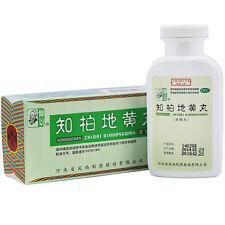 6 Boxes Zhi Bai Di Huang Wan for Male Enhancement,Buy 5 get 1 for free! 知柏地黄丸