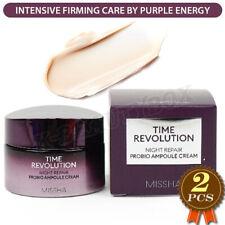 Time Revolution Night Repair Probio Ampoule Cream 7ml 2EA Anti-Aging Daily Cream