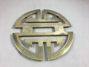 Vintage French brass bronze Trivet Kitchenware