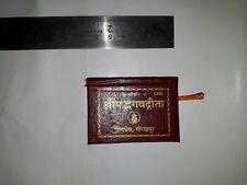 Pocket Shrimad Bhagvad Geeta Mini Hindu Holy Book Energized By Hanuman Mantras