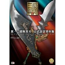 Dynasty Warriors 7 official analytics illustration art book / PS3 / XBOX360