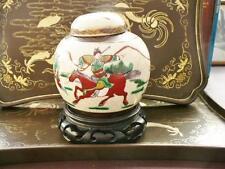 Earthenware Decorative 1940-1959 Date Range Oriental Pottery