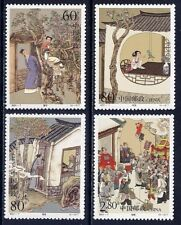 China  2001-7 Collection of Bizarre Story 1 聊斋  Complete 4V, MNH