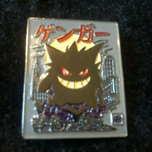 Pokemon Gengar Tokyo Black Japanese Enamel  Pin Badge