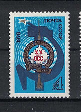 Russia, Ussr:1978 Sc#4702 Mnh Organization for Communication Cooperation