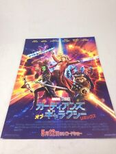 Guardians of the Galaxy Vol. 2 Marvel Movie Japanese Chirashi Mini Poster 2017