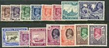 Burma 1946 new colours complete set 3p-10r SG 51-63 hinged mint (cat. £60 u/m)