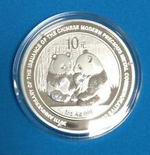 2009 PANDA Bear 1 oz Silver Chinese Coin - 30th Anniversary Coin - GEM BU
