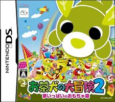 Used Nintendo DS Ochaken no Daibouken 2: Yume Ippai no Omocha Hako Japan Import