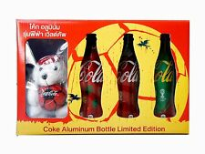 Coca Cola Aluminum Bottles Box Set FIFA World Cup 2014, Thailand (Empty Bottle)