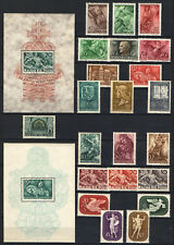 HUNGARY 1940. COMPLETE YEAR STAMP COLLECTION ! MNH (**)