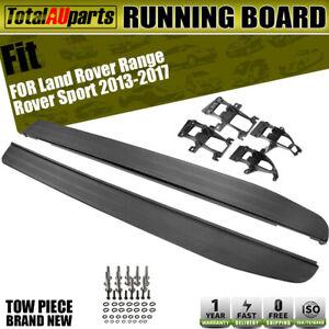 Strong Aluminium Side Step Running Board for Land Rover Range Rover Sport 13-17