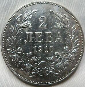 BULGARIA silver 2 leva 1910 XF Ferdinand I. #A27