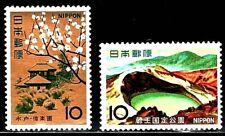 SELLOS  JAPON 1966 830 + 831 ZAO -QUASI PARK 2v.