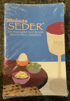 30 Minute Seder The Haggadah That Blends Brevity With Tradition Lot Of 12