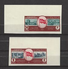 Yemen Reino Sg #89-90 Imperf MNH