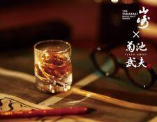 Suntory YAMAZAKI TAKEO KIKUCHI original Crystal Whisky Shot glass Free Shipping