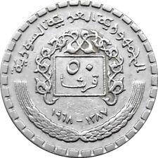 Syria 50 Piastres 1968-1387 KM#97 (4688)
