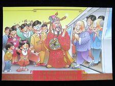 80's Hong Kong MTR New Year Greetings Postcard