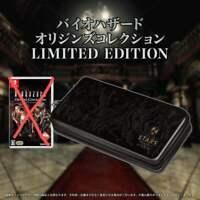 e-Capcom Ltd Aluminum Case Biohazard Origins Edition Resident Evil without Game