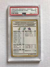 1998 Japanese Pokemon Card Violence in the Safari Zone Vending Series 3 PSA 10