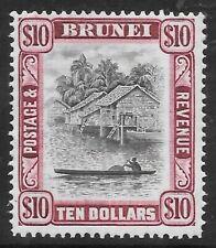 BRUNIE 1948 $10 black & purple, FM hinged. SG 92. Cat.£110.
