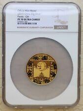 NGC PF70 UC 2019 China 20g Filament Enamel Silver Panda Medal