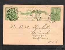 Haiti  - postal card P3-  used to LA