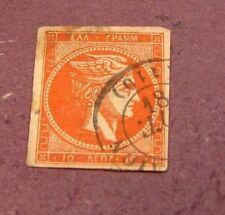 Greece Stamp Scott# 54b Hermes 1880-82 C296