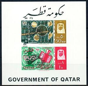 QATAR 1966 SPACE, ERROR Superb MNH/** INVERTED New Currency Overprinted Sheet